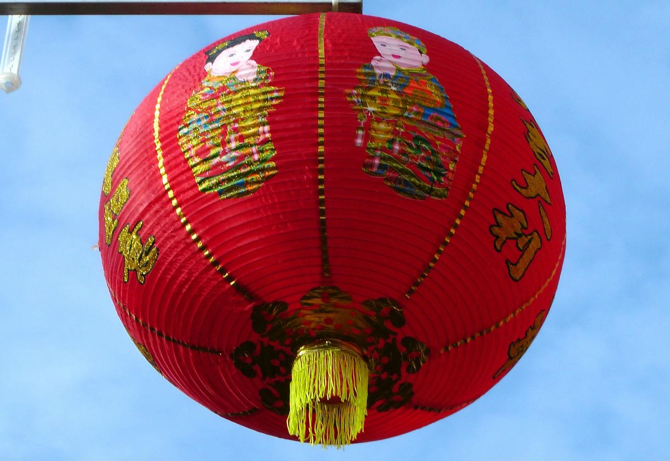 City Celebrates Chinese New Year