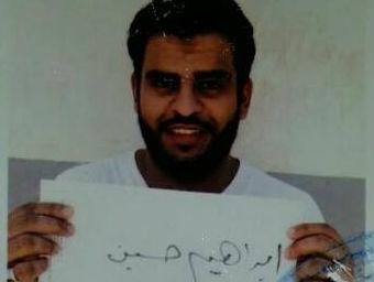 No Joy For Ibrahim Halawa