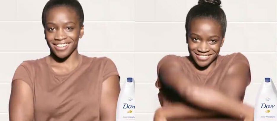 Dove Apologises For 'Racist' Ad