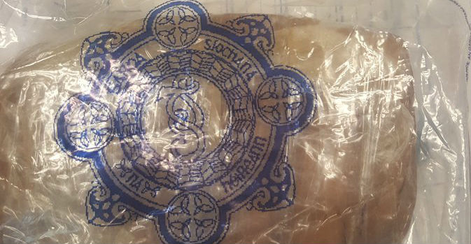 €250K worth of heroin and cocaine seized in Kilmore
